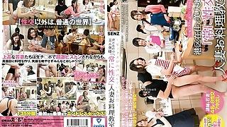SDDE-537: The Cooking Class - Hibiki Otsuki, Kana Miyashita,