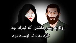 🇮🇷 Iranian Porn Videos: Naughty Sex from Iran | xHamster