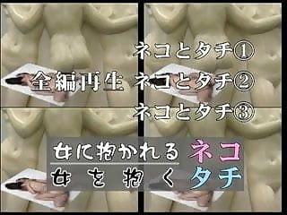Japanese lesbians torrent Japanese lesbians compilation