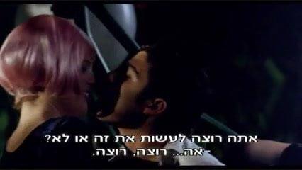 nackt Scharf Yuval Yuval Scharf