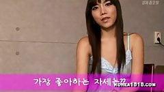 Top modelo coreana folla