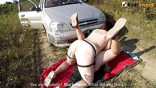 No masks! Public pegging naked, rimming a guy, he cums in his mouth