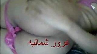 girl from Saudi Arabia