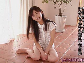 Petite japanese girl