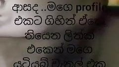 Free srilankan sex chat