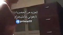 Neek msry gded Ahmed w mrato