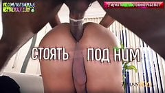 Hypno Rus. Family for Sissy - Couple Transforms to Shemale