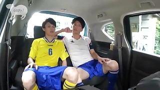 Cute Japanese Soccer Buddies car sex