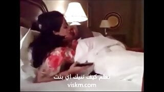 Ass pussy arab wife 5