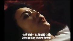 hong kong star Rosamund Kwan sex scene
