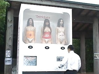 Adult novelty vending machines - Japanese vending machine