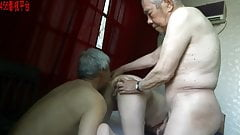 Amatuer Asian Mature Threesome