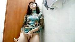 In der Toilette im Büro 1