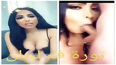 cum arabic sex Stranger 18 cum