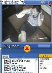 korea karaoke cyberia strip show