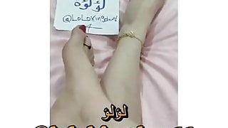 Arab Mistress Lolo 2