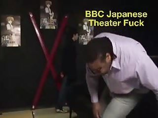Free handjob cumshots movies Japanese milf getting fucked in movie theater