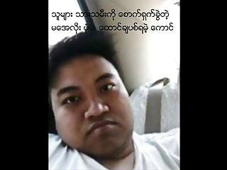 Myanmar sex grils - Myanmar sex with motherfucker face