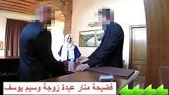 arab women good