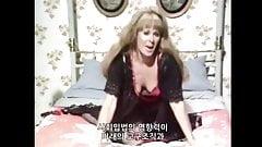 A bit of vintage fun - Sexy milf teasing in bed