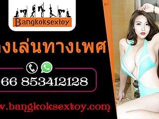 Slum bangkok sex Hot and healthy sex toys in bangkok