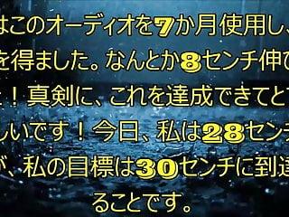 6x6 inch penis Biokinesis japanese - increase penis in 30 cm 12 inche