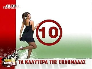 Greek xxx Hot greek tv hostess....